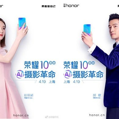 Likely Honor 10 Camera Samples revealed with new Multi-Scene Detection