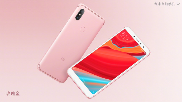 Xiaomi Redmi S2 for $156 is an Amazing Selfie Smartphone to Buy