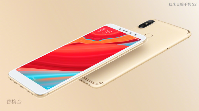Xiaomi Redmi S2 - Overview and Specificaions