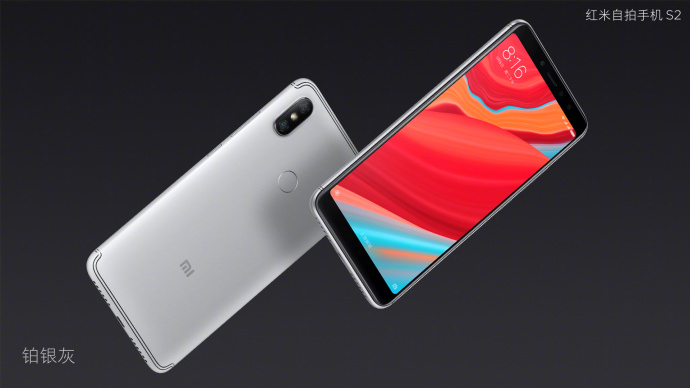 Xiaomi Redmi S2 Official: Costs Only 999 Yuan, May Come to Malaysia
