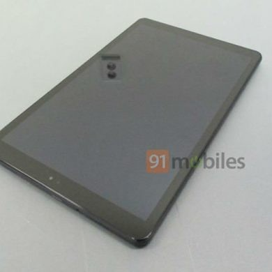 Samsung Galaxy Tab A2 XL may have a Bixby button like the Galaxy S9/Note 8/S8